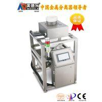 诺鼎ND-5000IP-4 金属分离器