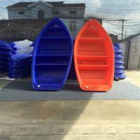 斯伯佳塑料渔船湖蓝色2.6米厂家直销