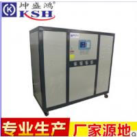 制冷设备防腐蚀钛炮冷水机 电镀冷水机 5p-10p氧化冷水机p数定制