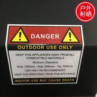 耐晒不干胶贴纸 燃气烤炉防晒开关安装板标贴 炉具耐高温贴纸印刷
