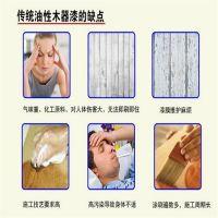 佛山鑫瑞丽化工(图),木器漆底漆,上海木器漆