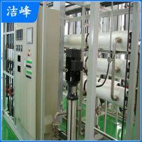 专业订制电子超纯水设备 电子工业制备超纯水设备 电子行业高纯水设备