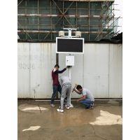 深圳扬尘实时在线监控设备生产厂家