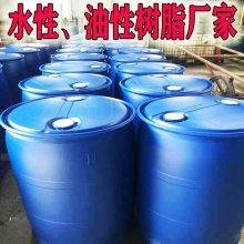 江苏快干水性醇酸树脂生产厂家