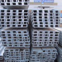 厂家直销天津Q235建筑装饰钢结构用12#镀锌槽钢