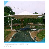 供应陕西韩城白色张拉膜帐篷,园林景观张拉膜亭子(厂家直销)