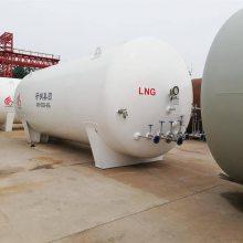 商洛市150立方LNG储罐,150立方液化天然气储罐哪家质量有保证--菏锅