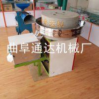 杂粮面粉机 骏通达 全自动粮食加工电动石磨机 粗粮面粉机 厂家