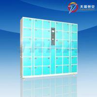 天瑞恒安 TRH-KL-26 智能柜方案,智能柜联网方案