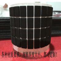 3M泡棉双面胶EVA海绵双面胶带模切加工喷涂缓震密封高温胶定制
