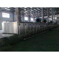 出售隧道喷淋饮料杀菌机2米--17米不锈钢冷却喷淋果汁巴士杀菌机