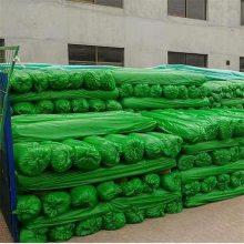盖土用的网叫什么名字 盖土绿网编织 防尘网是什么
