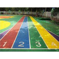 广西南宁幼儿园EPDM地面施工 方案免费设计 飞跃体育