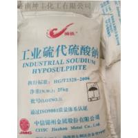 工业级大苏打的用途 硫代硫酸钠是大苏打吗