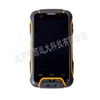 中西dyp 防爆智能手机 型号:XX15-X8库号:M272980