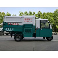 电动垃圾清运车加装推板 增加载重量4方电动三轮挂桶式垃圾车