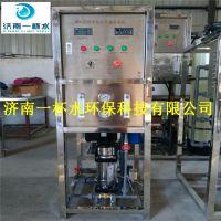厂家直销反渗透RO纯净水机工业去离子水处理设备