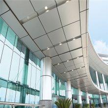 广州南站外墙铝单板供应商_欧百得铝合金外墙