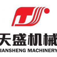 山东天盛机械科技股份有限公司