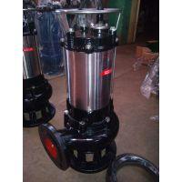 排污泵型号50WQ15-25-2.2kw全自动搅匀排水泵污泥泵