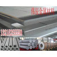 供应 6061-T651铝材 铝棒铝板材 铝合金型材 铝管 耐高温抗腐蚀