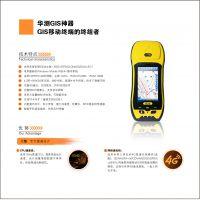 华测手持式GPS LT500 室外GNSS移动终端