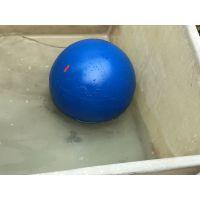 山东青岛玻璃钢浮标实验用浮漂 玻璃钢球 厂家定做任意形状浮漂
