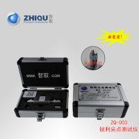 智取ZQ-003 锐利尖点测试仪 玩具尖点测试仪 新包装