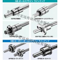 供应日本NB SSPF6法兰型花键螺母