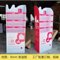 广告促销货架8厘安迪板广告架组装产品摆放陈列促销道具工厂