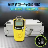 厂家直销西安华凡HFP-1403便携式免充电O2气体检测仪氧气报警器