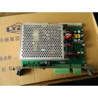 许继电源板 电源插件 WKB-801A WKB-801 WFB-801 WFB-802现货许继