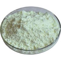 RQT-C-1高效荧光增白剂