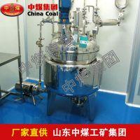 磁力搅拌反应釜,磁力搅拌反应釜产品优点,ZHONGMEI