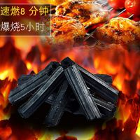 易燃烧烤炭10斤装无烟野餐烧烤竹炭火锅炭取暖炭果木炭烤肉炭工厂