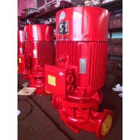 线上直销上海北洋动电动消防泵厂家XBD1.0/24.7-100L喷淋加压泵,消火栓加压泵