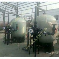 全国供应北京50-100T/H全自动软化水设备 锅炉软化水设备-您的需求就是我们的要求 诚信企业