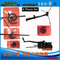 厂家供应全新多功能手动设备 手动6件套 折角弯弧 扭拧机 弯花机