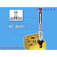 kordt426H系列螺纹深度规 螺纹深度测量规