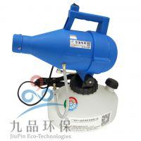 4L电动喷雾器超低容量极细雾化喷雾机养殖场消毒杀虫空消专用设备