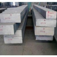 益福提供1.2767电渣重溶模具钢1.2767强度高冷作模具钢