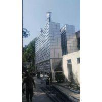 新乐低温等离子废气净化器无二次污染高效除废气