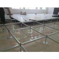 陶瓷防静电地板直销 银行监控室静电地板安装 全钢防静电地板价格