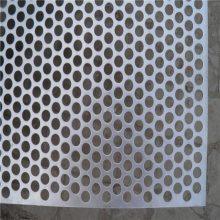 河北冲孔网 八字冲孔网 铝穿孔板