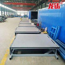 8T固定式登车桥 电动升降装卸平台 液压简易式集装箱货梯生产厂家