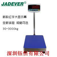如何将无线蓝牙电子秤重量数据传输到电脑EXCEL或记事本中 钰恒JWI-710连接电脑的计重台秤