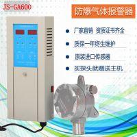 山东瑶安电子厂家出售工业二氧化氯气体泄漏报警器