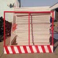 基坑临边护栏生产厂家 电梯井口安全门 黄黑建筑围网 隔离网