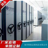 福建宁德维航厂家直销移动 档案室密集架规格 安装视频