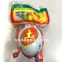 河北厂家定制鸭蛋塑料包装袋 三边封食品级包装袋